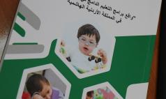Study on status of inclusive education programs in kindergarten in Kingdom launched